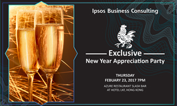 The 2017 Exclusive New Year Appreciation Party Ipsos