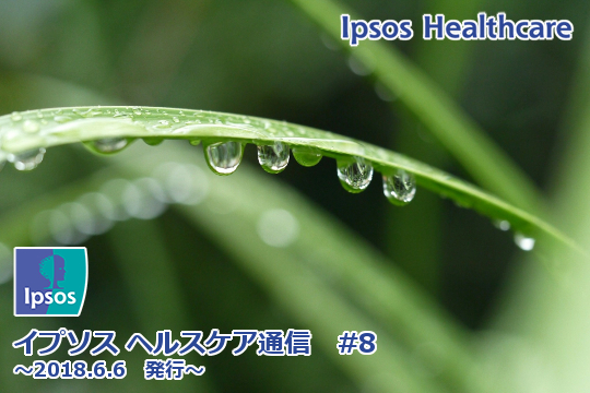 Ipsos Healthcare Magazine No.8
