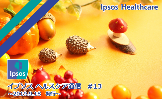 Ipsos Healthcare Magazine No.13