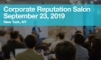 2019 Corporate Reputation Salon in New York | Ipsos