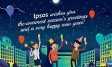 Season's greetings | Happy new year | Ipsos