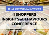 Shoppers Insights&Behaviours Conference