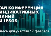 Healthcare Syndicated Ipsos в России
